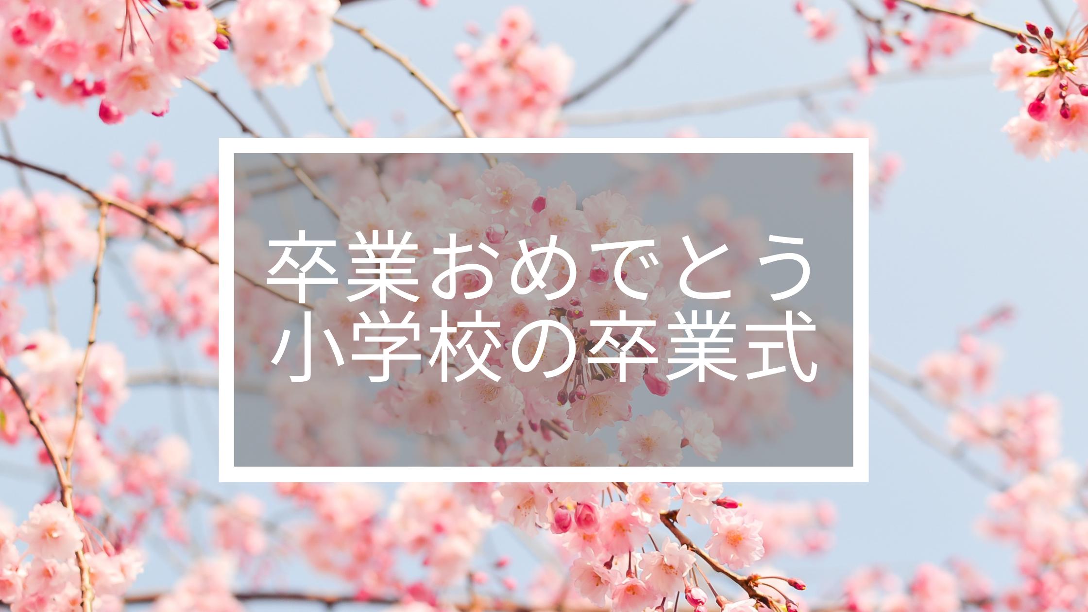 高崎ピアノ教室ブログ